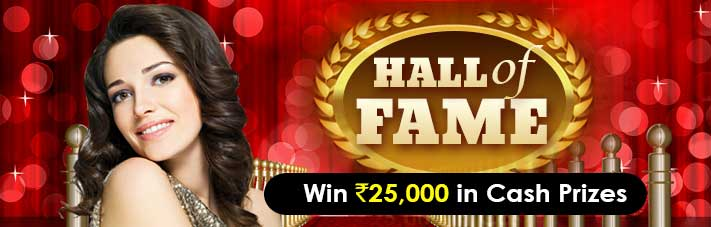 online rummy contest hall of fame