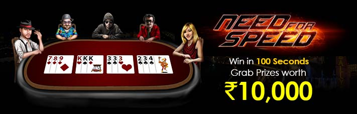 online rummy contest need for speed
