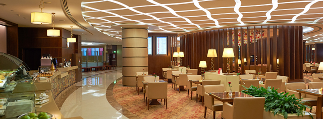 Enter Airport lounge