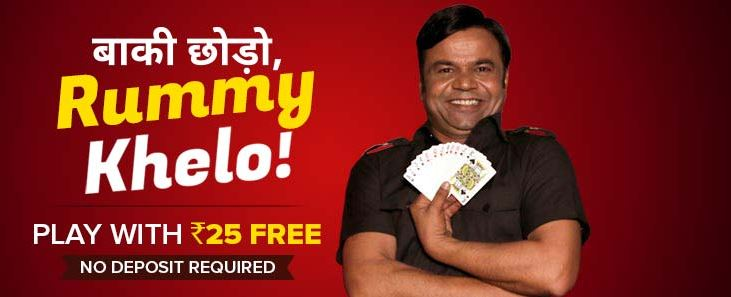FREE Registration on Junglee Rummy & Earn Rs.25 Bonus